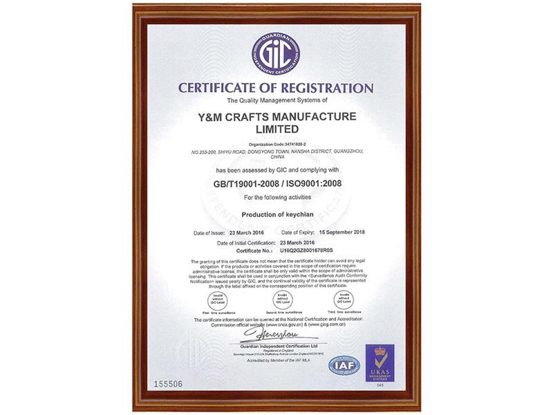ISO Certificate of Registration