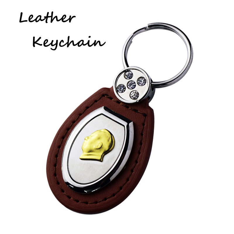 Wholesale Personalized Leather Key Ring Supplies