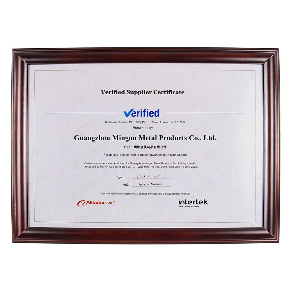 Verified Supplier Certificate